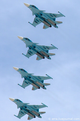 Четвёрка Су-34