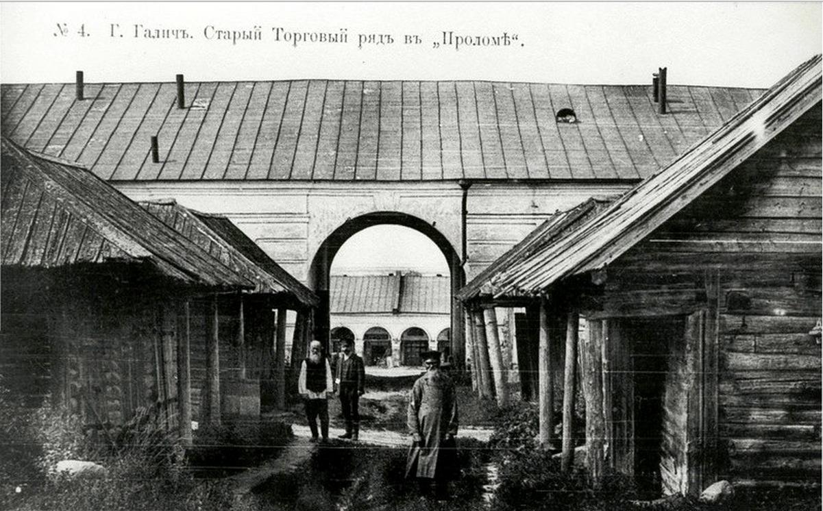 Старый торговый ряд в Проломе
