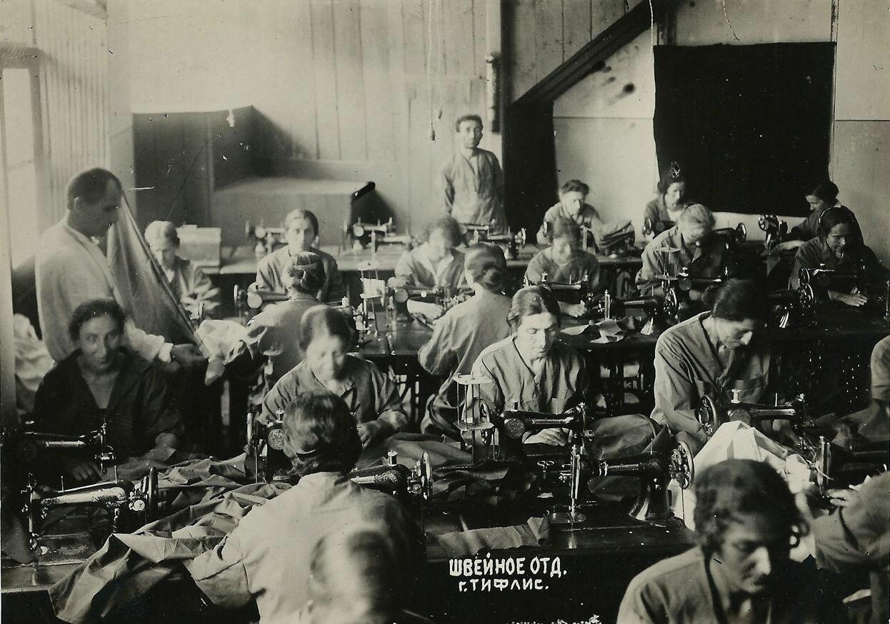 Швейное отделение