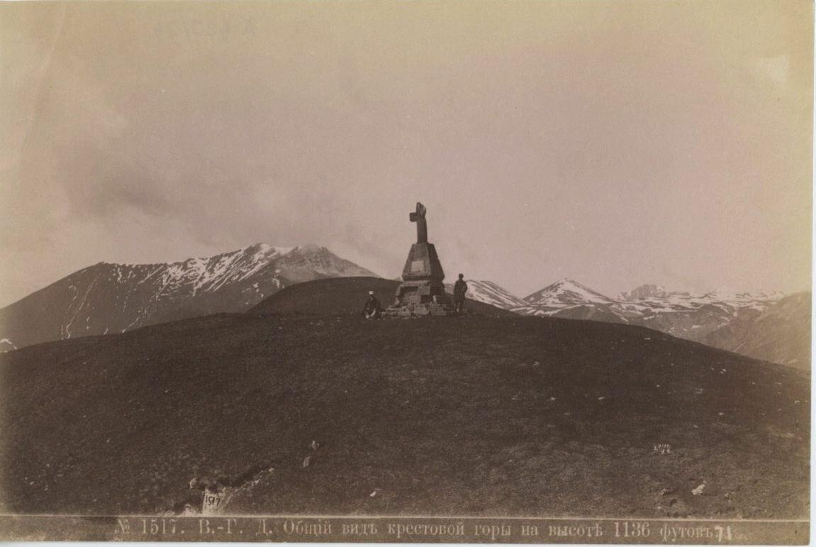 Крестовая гора. Общий вид