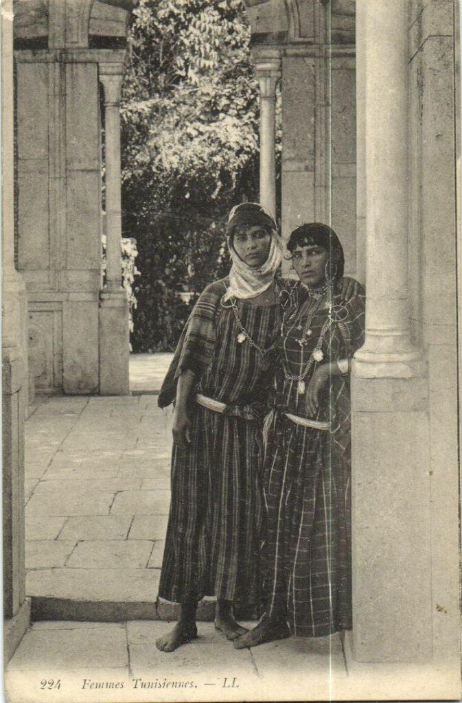 Туниски