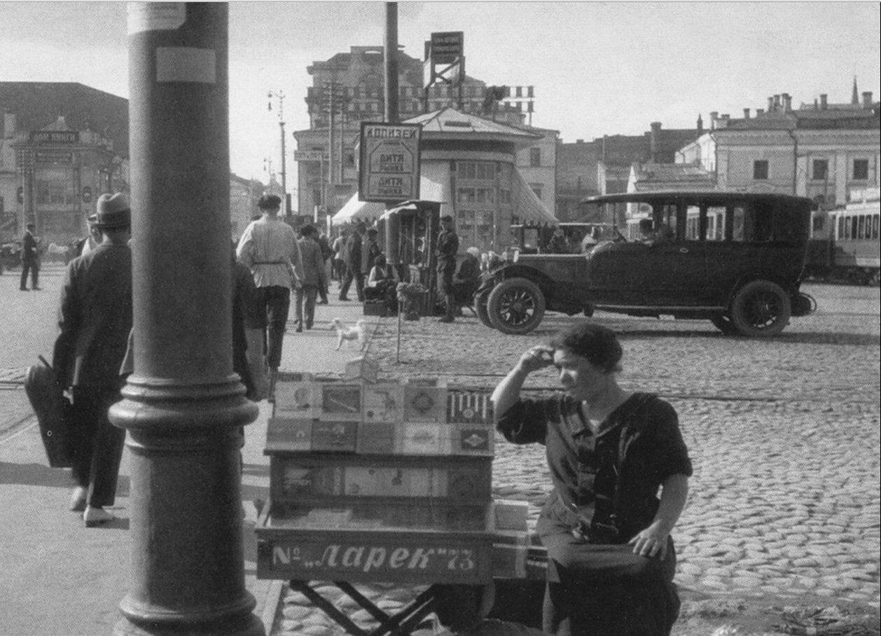 1930-е. Пушкинская площадь