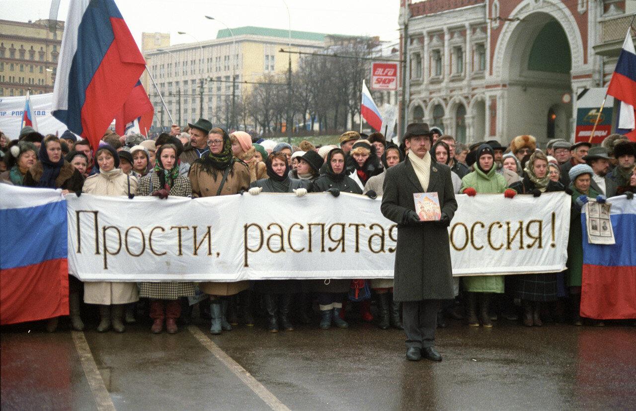 40. Союз демократических сил. 7 ноября