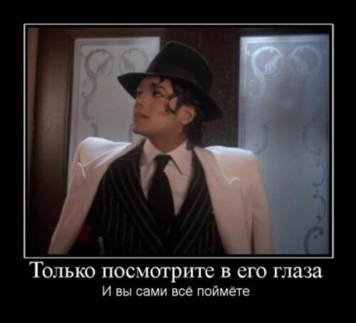 http://img-fotki.yandex.ru/get/5101/m-jackson-info.7/0_34730_93a6e10e_L.jpg