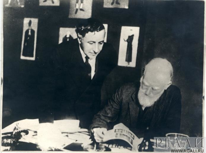 А. Я. Таиров и Бернард Шоу