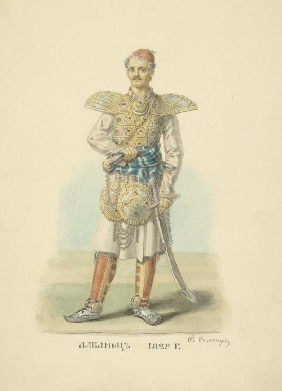 162. Албанец. 1829.