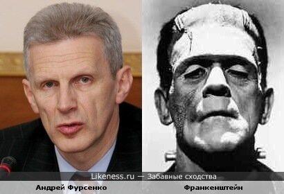 Андрей Фурсенко когда-то играл Франкенштейна