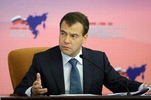 Дмитрий Медведев: к саммиту АТЭС Владивосток должен стать красивее и лучше