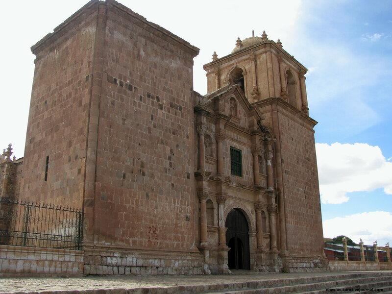 Перу - 3 - 503-1.jpg