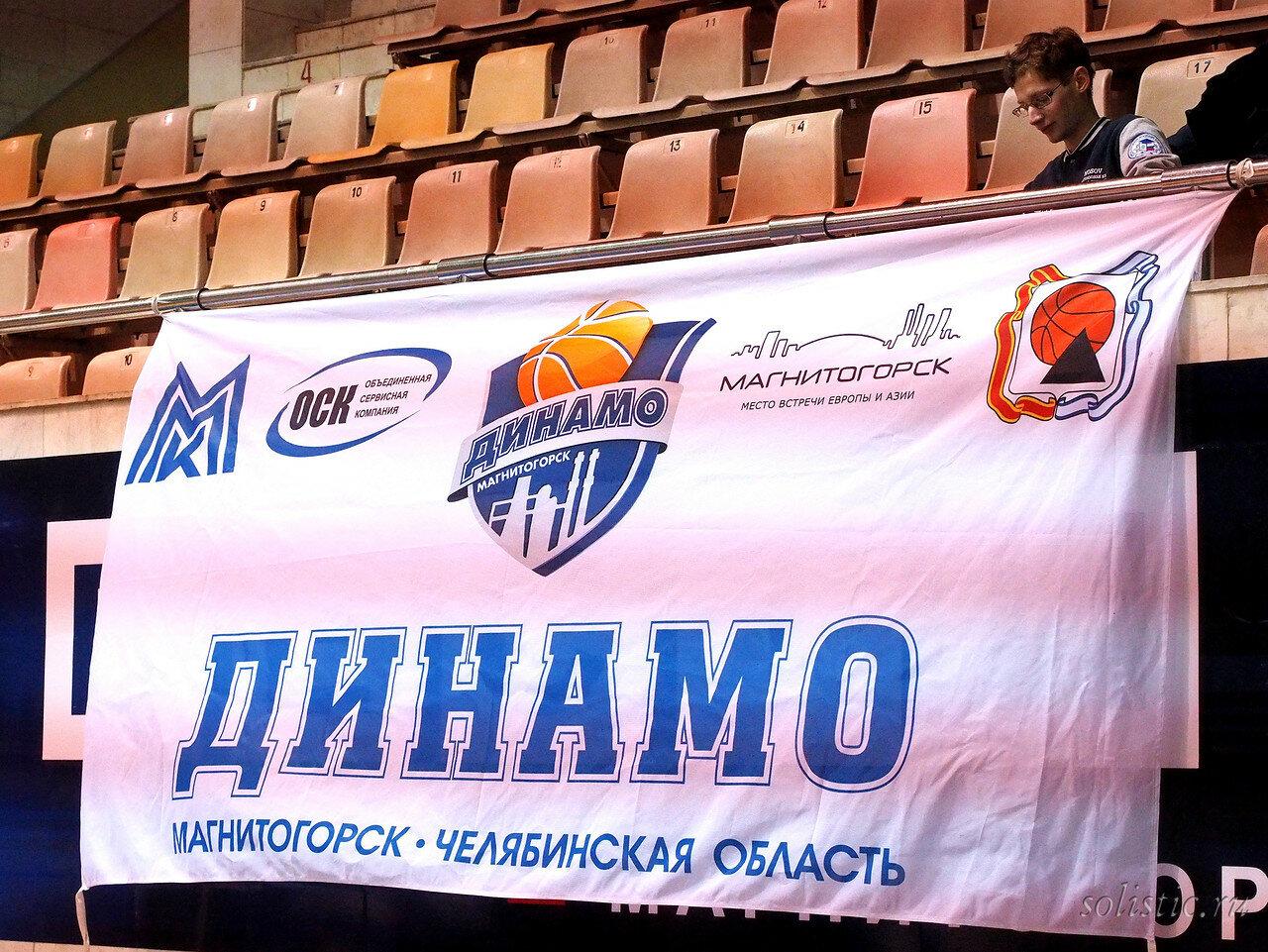 5 Динамо Магнитогорск - Нефтехимик 25.01.2018
