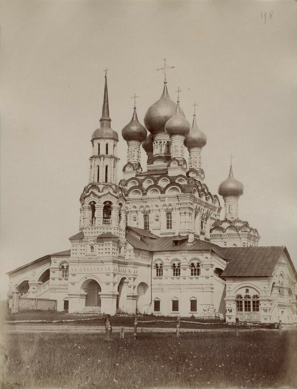1870c Ferdinand Bureau.JPG