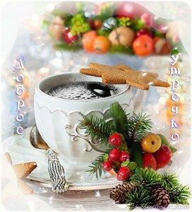 https://img-fotki.yandex.ru/get/510105/131884990.d7/0_15a226_13a524f0_M.jpg