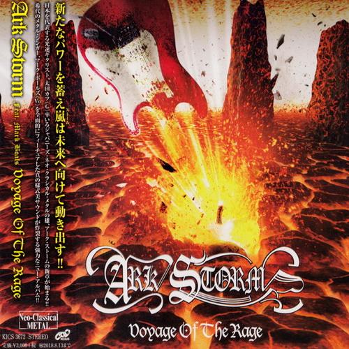 Ark Storm - 2018 - Voyage Of The Rage [King Rec., KICS 3672, Japan]
