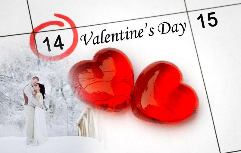 праздник-любовь-календ-2.jpg