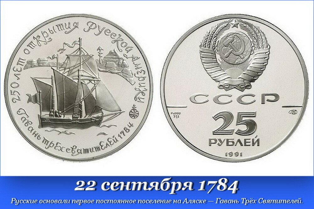 1784-09-22 26-91 25 р.JPG