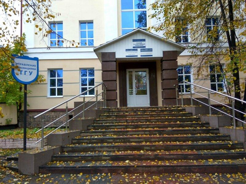 Томск - день2 - лекция, семинар, прогуглка2 - 10.jpg