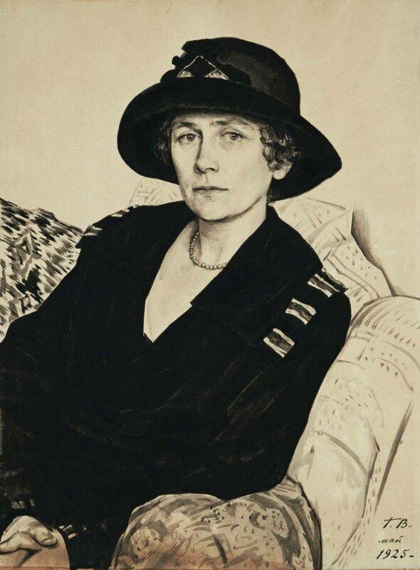 Г. Верейский Портрет Ю.Е.Кустодиевой, 1925 год