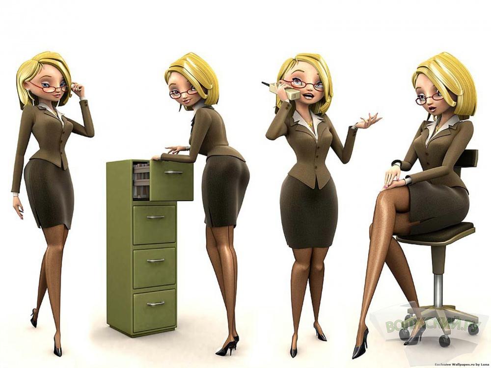 Днем, секретарь картинки смешные