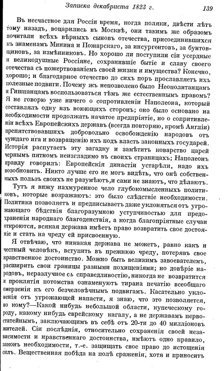 https://img-fotki.yandex.ru/get/510105/199368979.e9/0_22063f_9bde72bf_XXXL.jpg