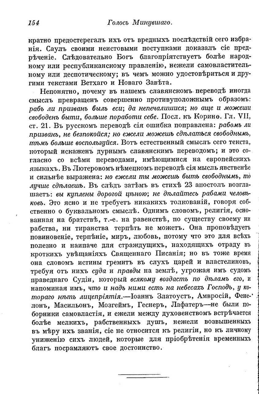 https://img-fotki.yandex.ru/get/510105/199368979.e9/0_22064e_17bf6ba3_XXXL.jpg