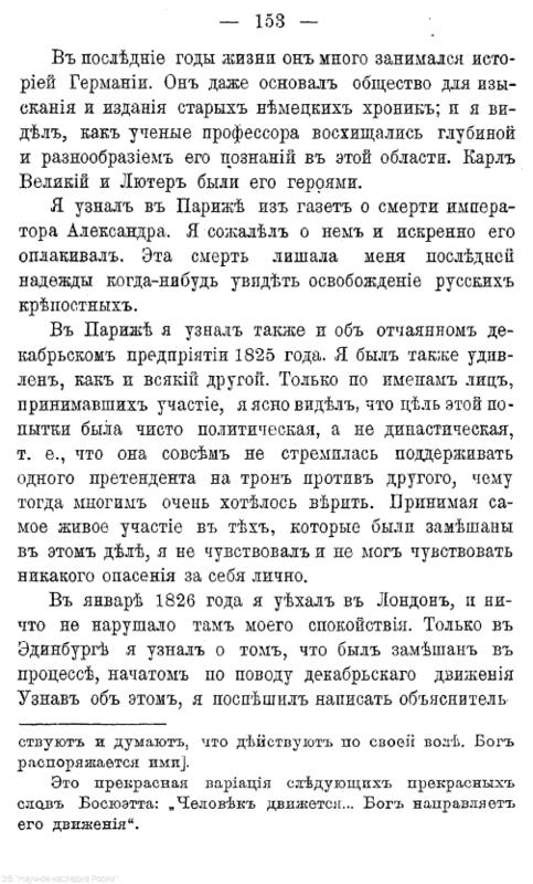 https://img-fotki.yandex.ru/get/510105/199368979.fb/0_220f54_db788e54_XL.png
