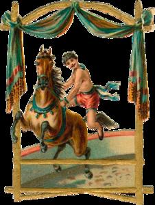 циркачи