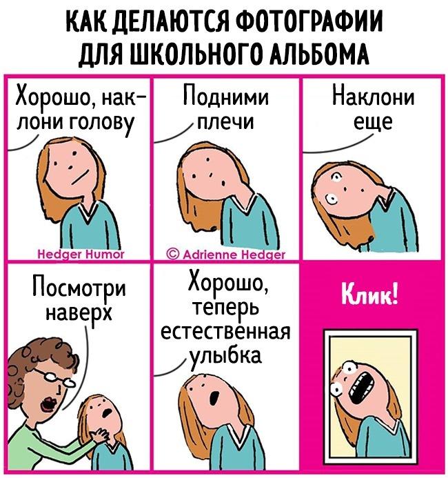 © Hedger Humor / facebook      4.