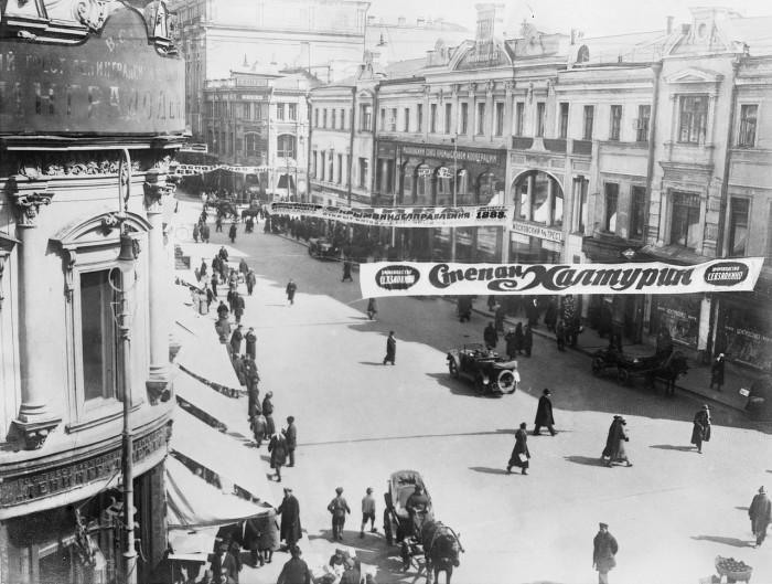 Москва 1920-х: редкие монохромные фотографии 100-летней давности (12 фото)