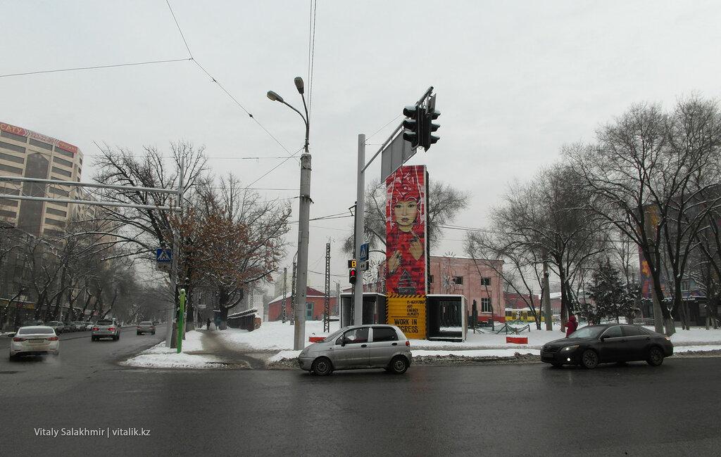 Депо на Гоголя-Байтурсынова.