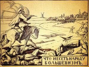 Что несет народу большевизм
