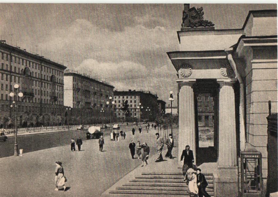 Ленинград в 59-м. Часть вторая (заключительная).