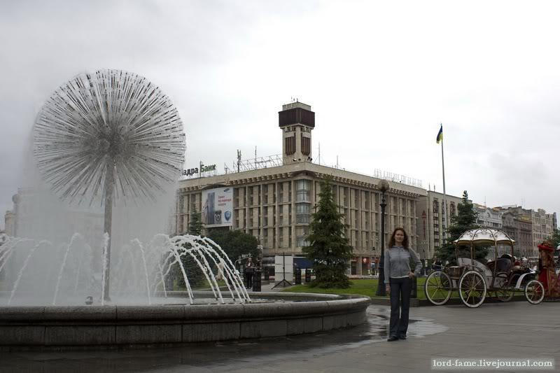 Kiev_6.JPG
