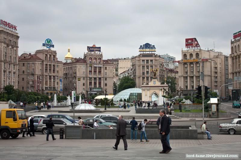 Kiev_11.JPG