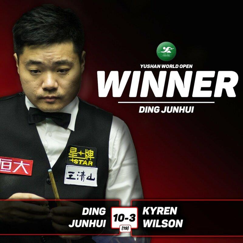 Yushan World Open_2017_winner.jpg