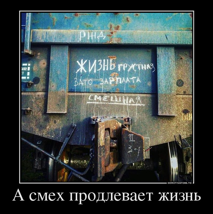 10131182_a-smeh-prodlevaet-zhizn.jpg