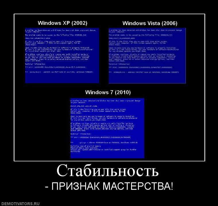 647734_stabilnost.jpg