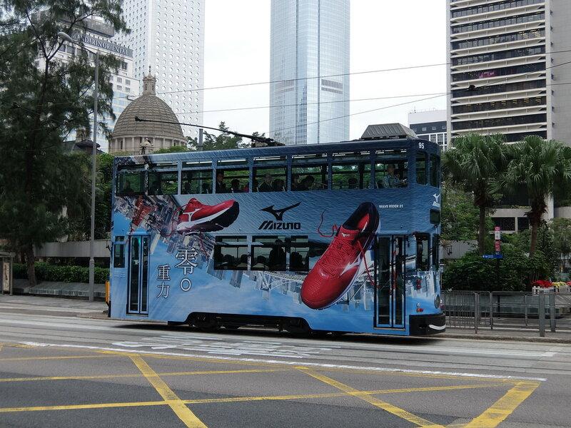Гонконг - Трамвай