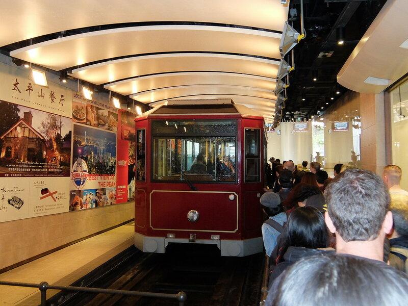 Гонконг - Peak Tram
