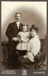 Красивая семейная фотография