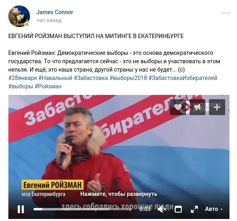 Забастовка Навального 28.01.2018 - 51