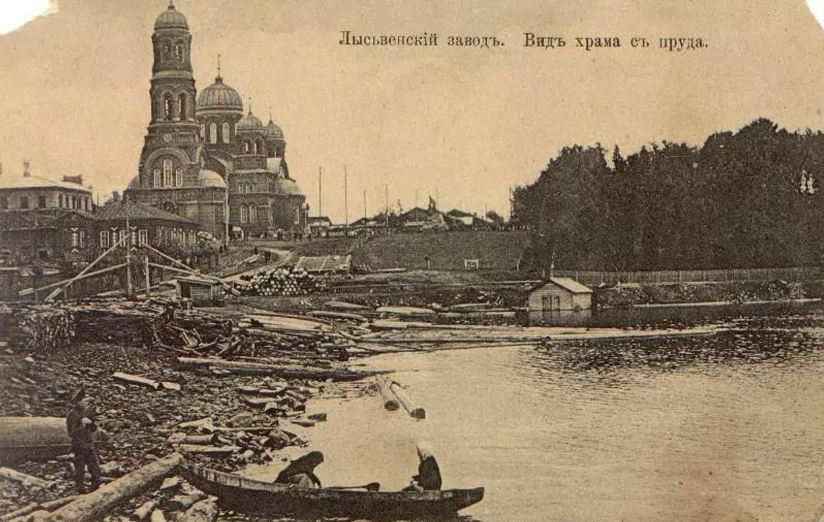 Свято-Троицкий храм. Вид со стороны пруда