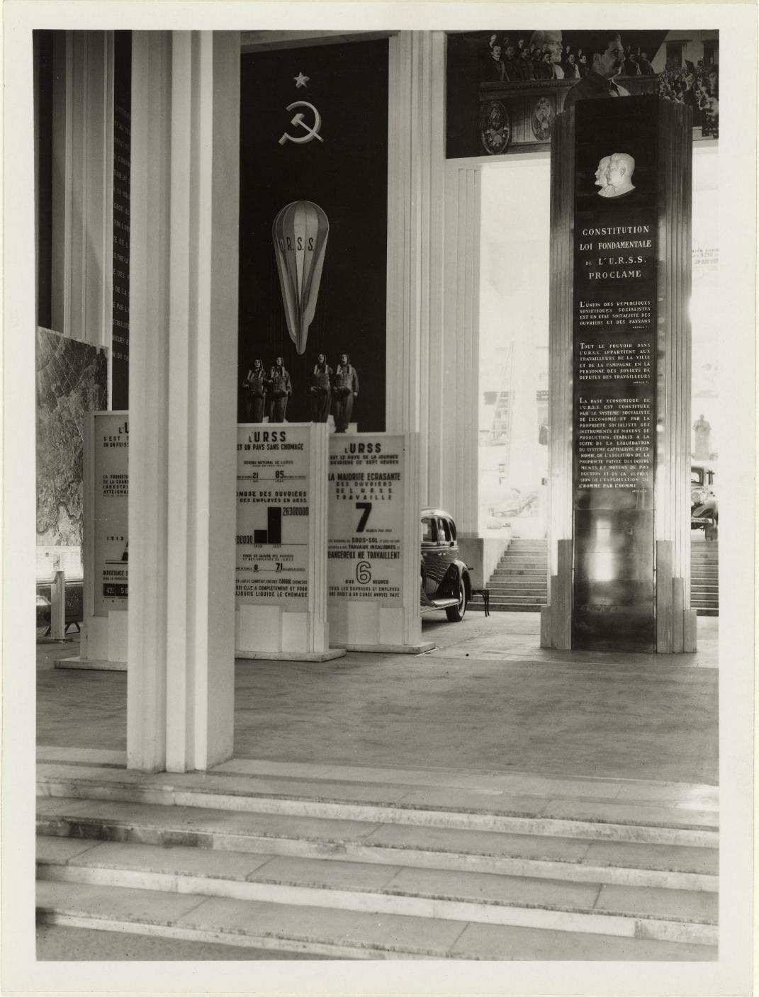 Выставочный зал отраслей народного хозяйства. Панель сталинской конституции