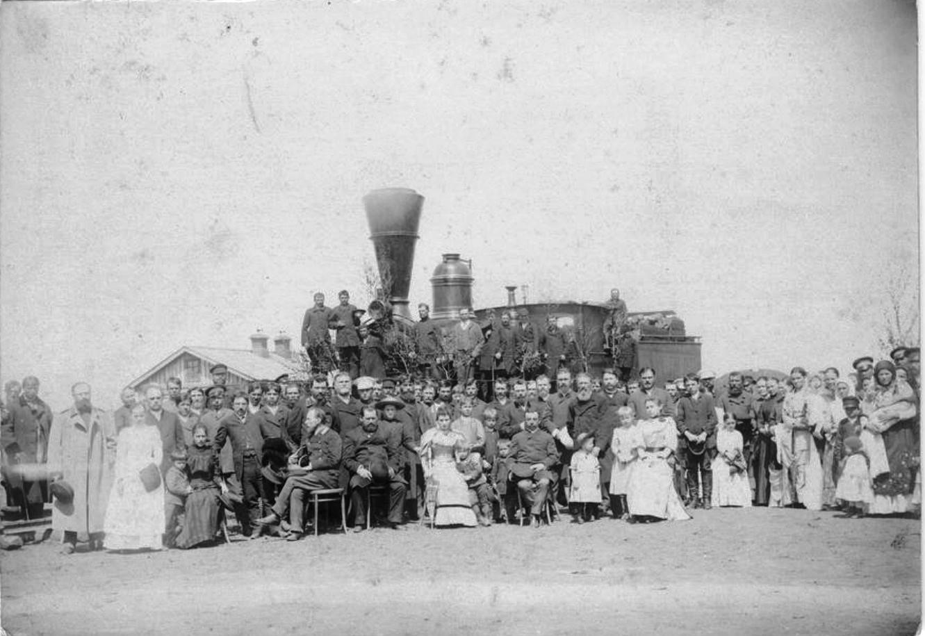 Первый поезд в Иркутске. 1898