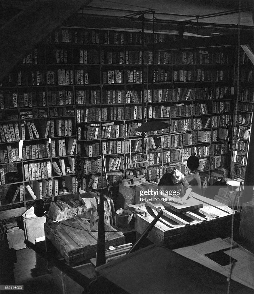 1945. Мастерская Мурло, знаменитого печатника и литографа на улице де Шаброль