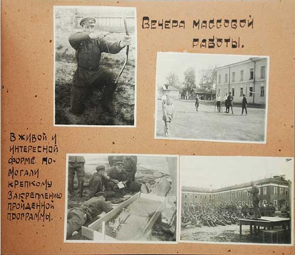 fotoalbom-okruzhnoy-uchebnyy-sbor-nachsostava-pogranichnoy-i-vnutrenney-okhrany-nkvd-v-lvo-1934-g.6.png