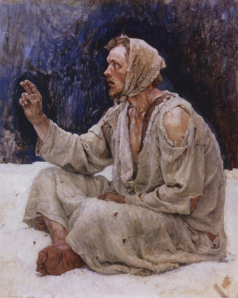 4 Василий Суриков. Галерея картин. Юродивый, сидящий на снегу..jpg