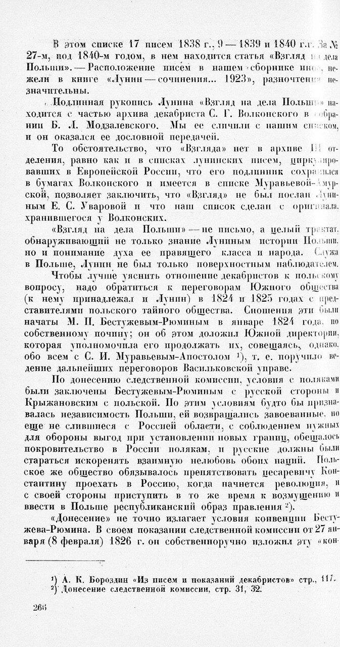 https://img-fotki.yandex.ru/get/510121/199368979.116/0_223f6c_f55615bb_XXXL.jpg