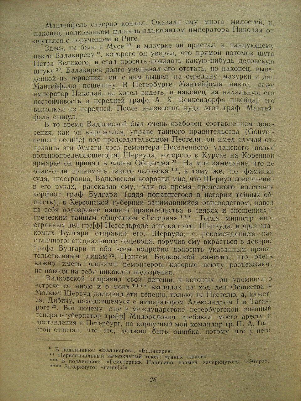 https://img-fotki.yandex.ru/get/510121/199368979.de/0_21f749_88256928_XXXL.jpg