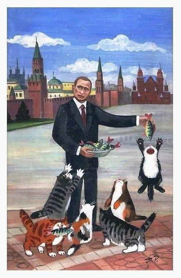 Путин и котики.