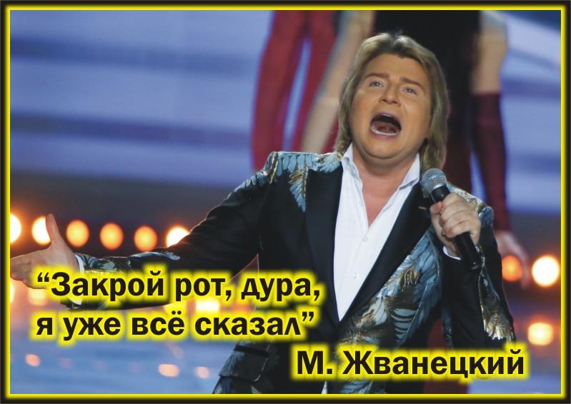 #Басков